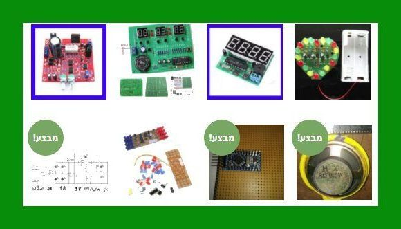 קיטים [קיט] אלקטרוניקה להרכבה עצמית מדריך  DIY – אלקטרוניקה למתחילים