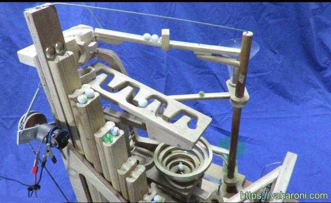 מכונת גולות – VG Marbles machine – VIDEO